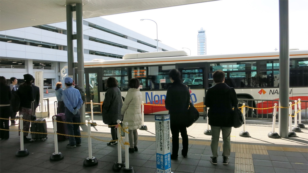 ピーチのある第二ターミナル行きシャトルバス乗り場
